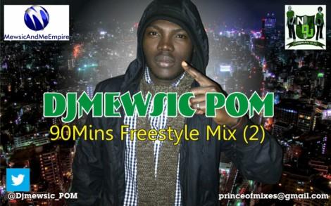 DJ Mewsic - 90mins Mix | AceWorldTeam.com