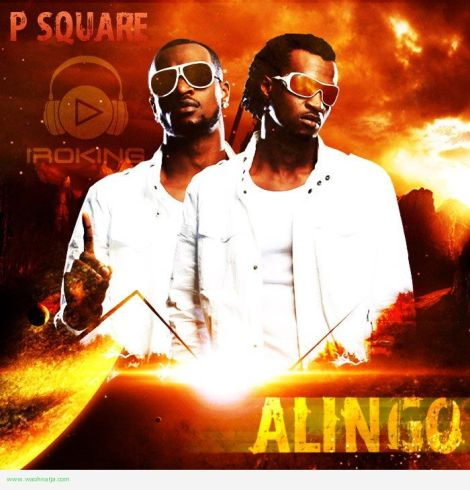 P-Square - Alingo Artwork | AceWorldTeam.com
